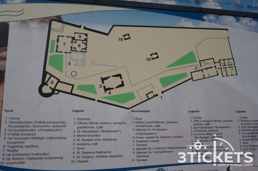 Карта монастырского комплекса Нораванк