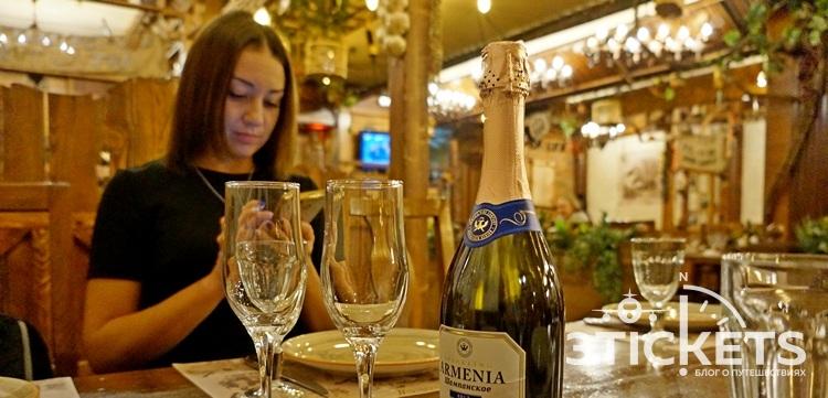 Рейтинг ресторанов Еревана
