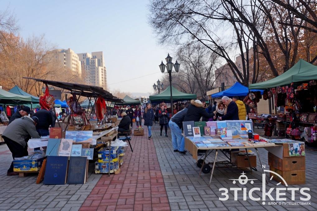 Блошиный рынок в Ереване