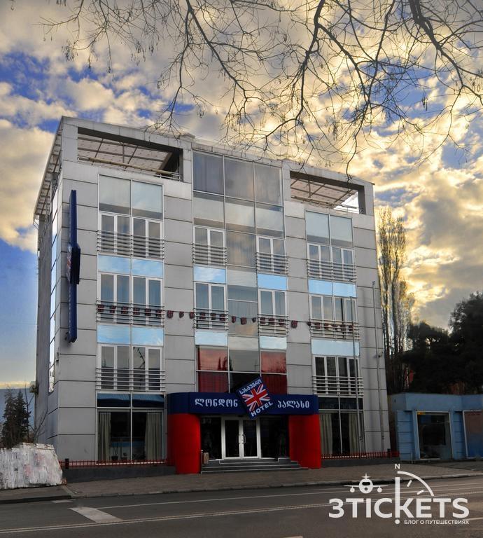 """Отель """"Лондон Палас"""" в Тбилиси"""