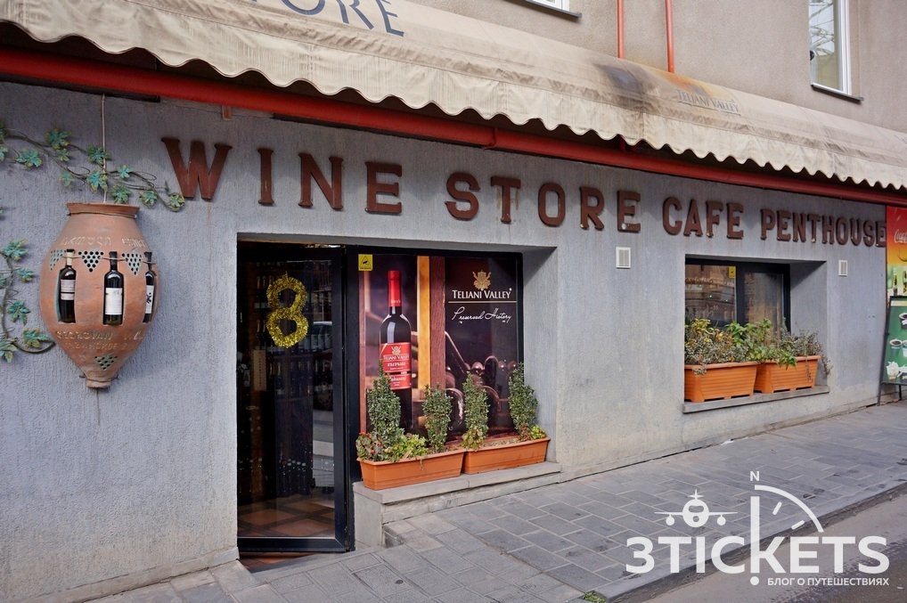 Что привезти из Грузии: грузинское вино
