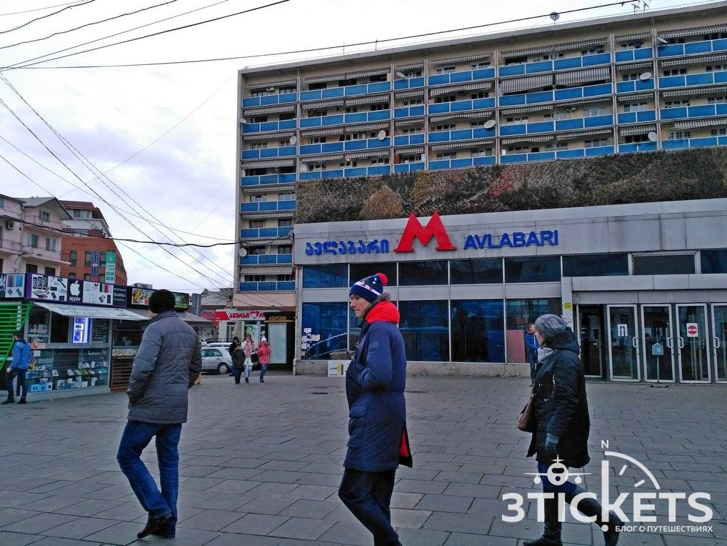 Станция метро Авлабари, Тбилиси