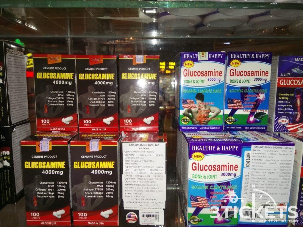 Глюкозамин в аптеке Нячанга
