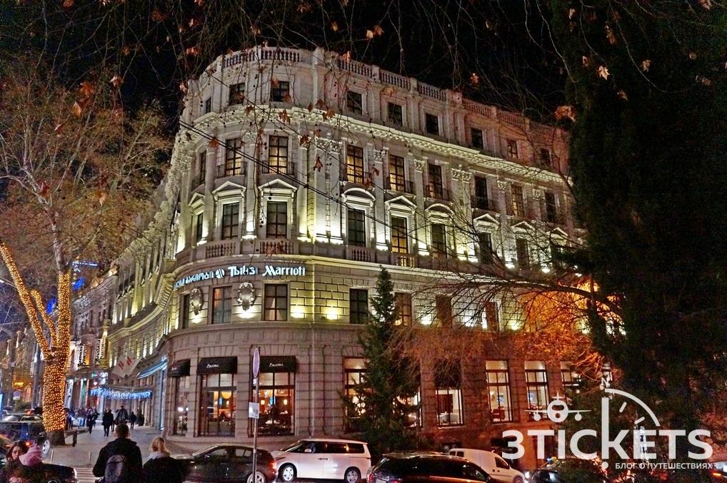 Марриотт отель в Тбилиси