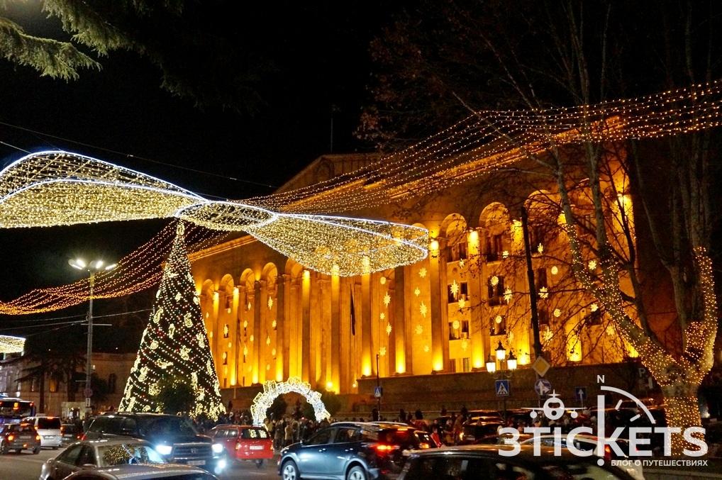 Улица Руставелли в Тбилиси