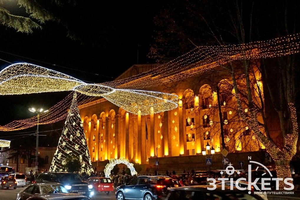 Новый год в Тбилиси, Грузия