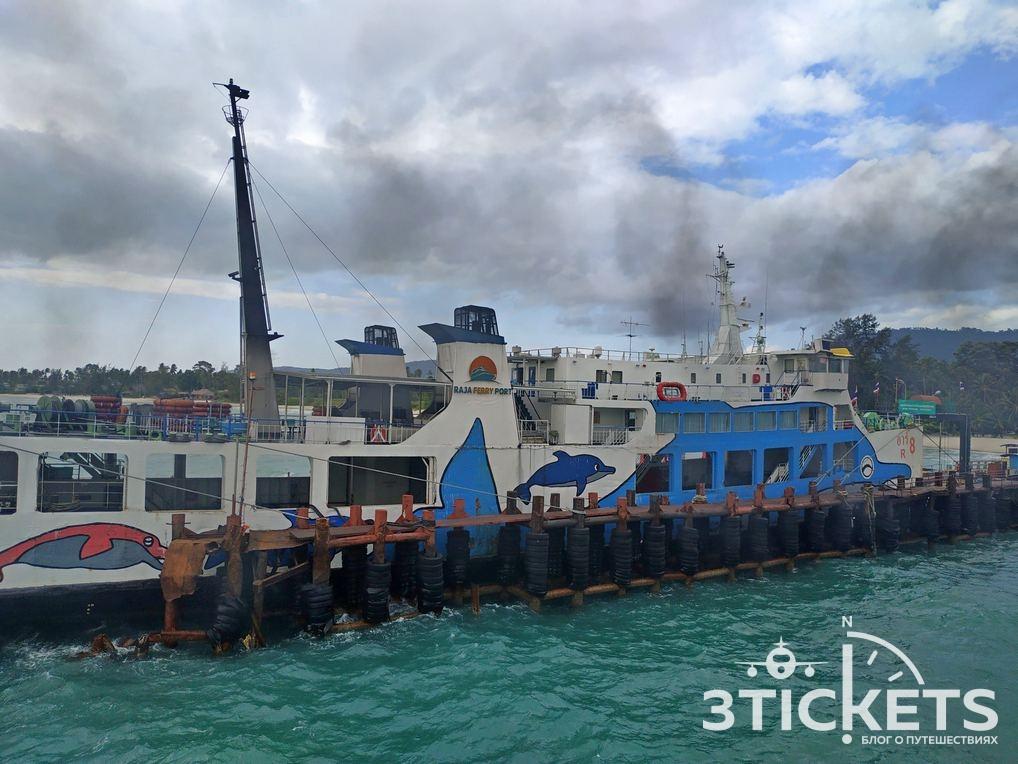 Грузовые паромы Raja Ferry с Пхукета на Самуи