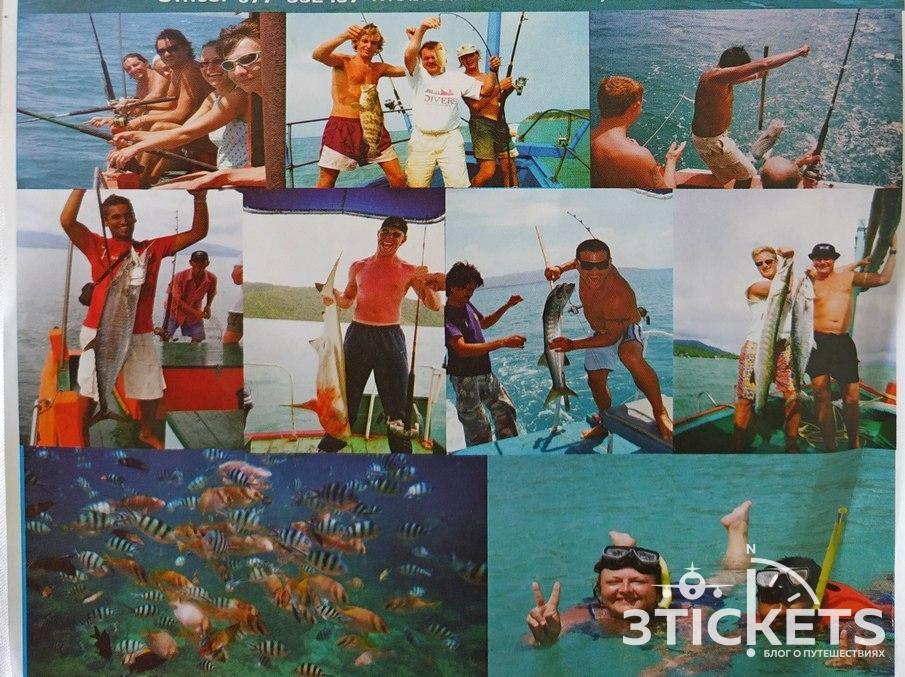 Экскурсии на Самуи: морская рыбалка