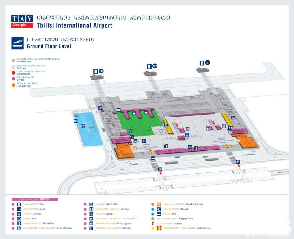 Схема аэропорта Тбилиси