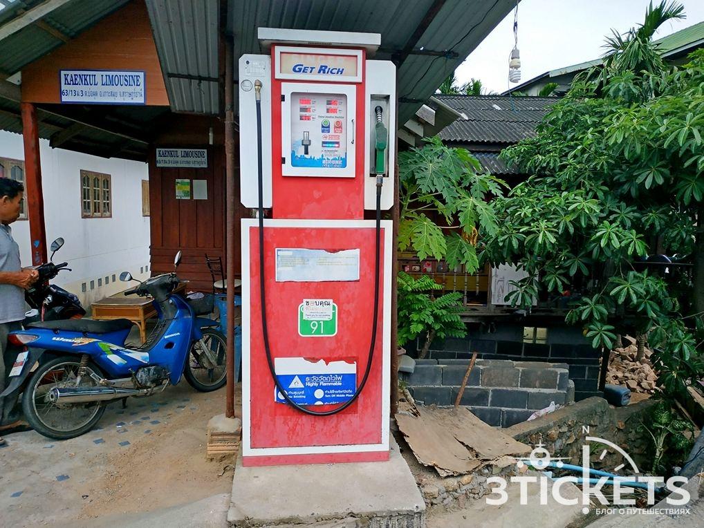 Заправки самообслуживания в Таиланде