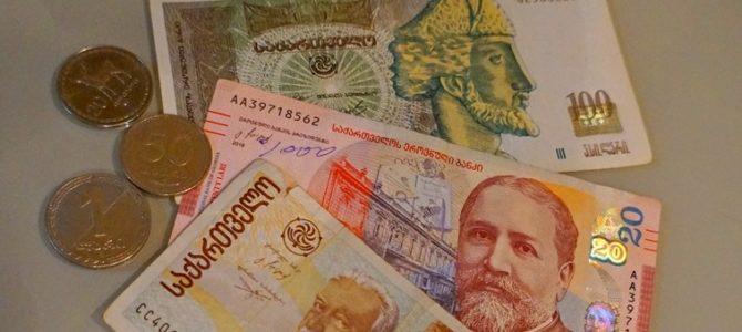 Грузинская валюта лари— какие деньги брать ссобой вТбилиси?