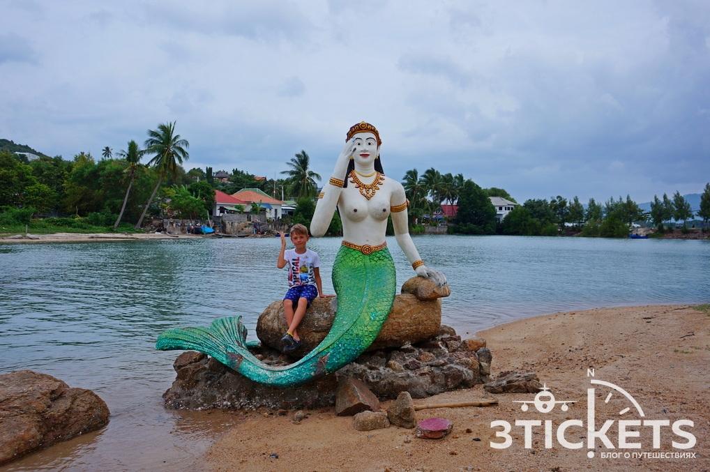 Достопримечательности Самуи: статуя русалки