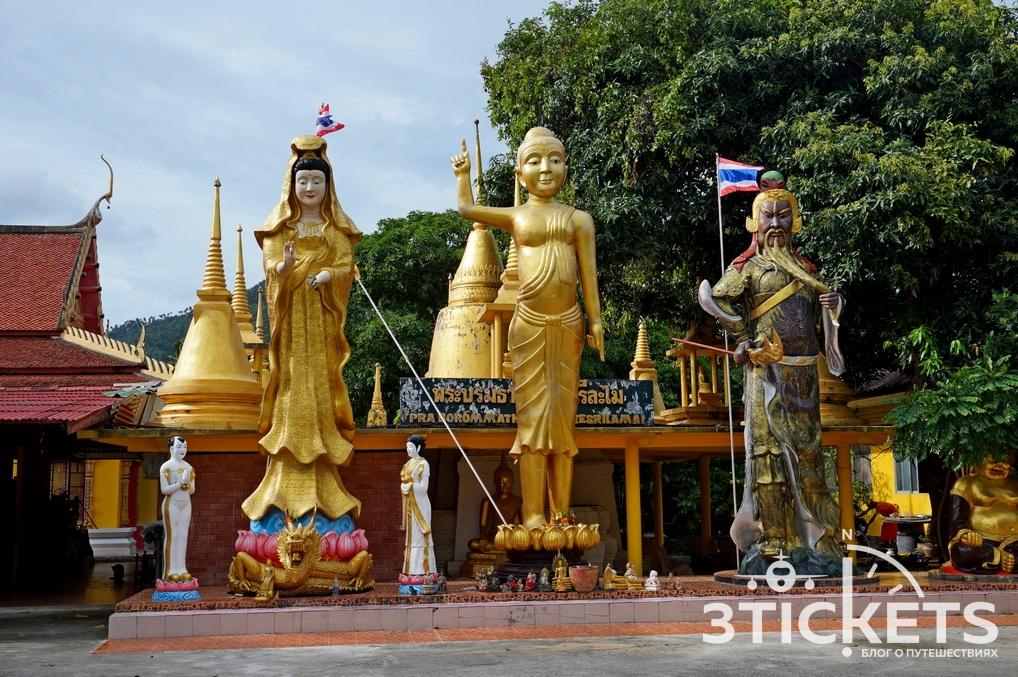 Достопримечательности Самуи: Пагода Ват Ламаи (Wat Lamai)