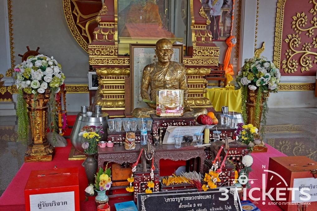 Храм смумифицированным монахом Wat Khunaram на Самуи