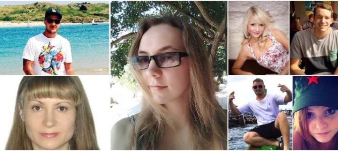 Исчезновение туристов изагадочные смерти наостровах Таиланда