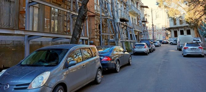 Автостраховка имедстраховка при въезде вГрузию для россиян