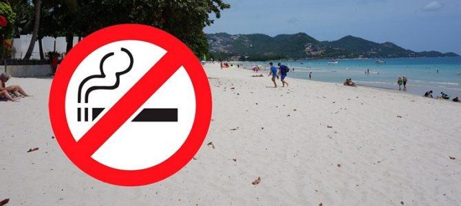 Что запрещено вТаиланде для туристов— 10 строгих запретов