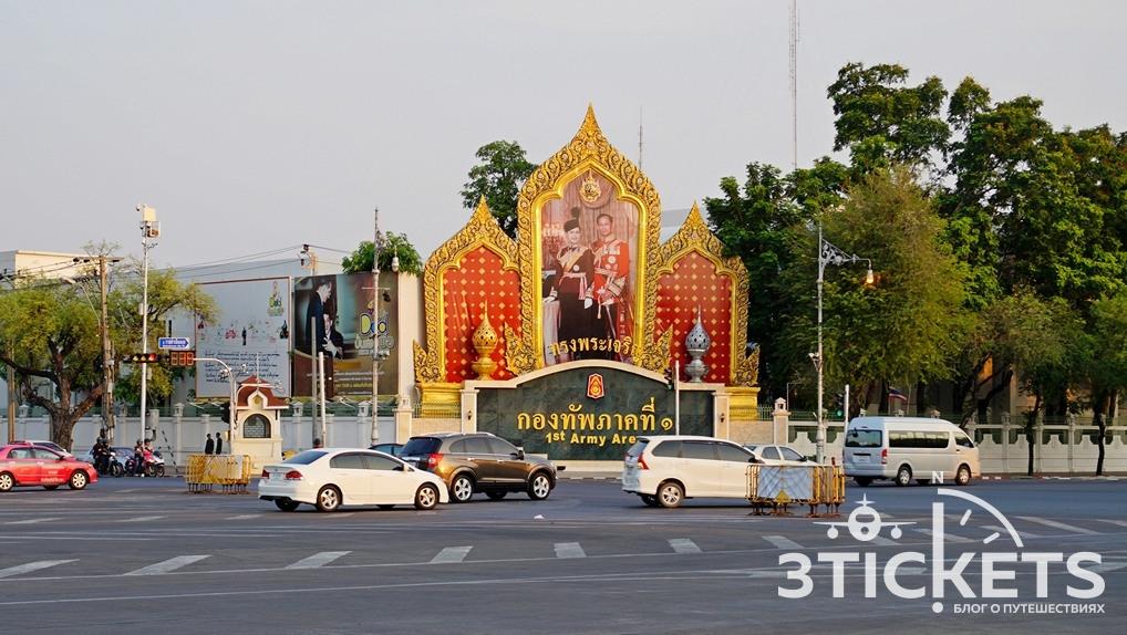 Портреты короля Таиланда