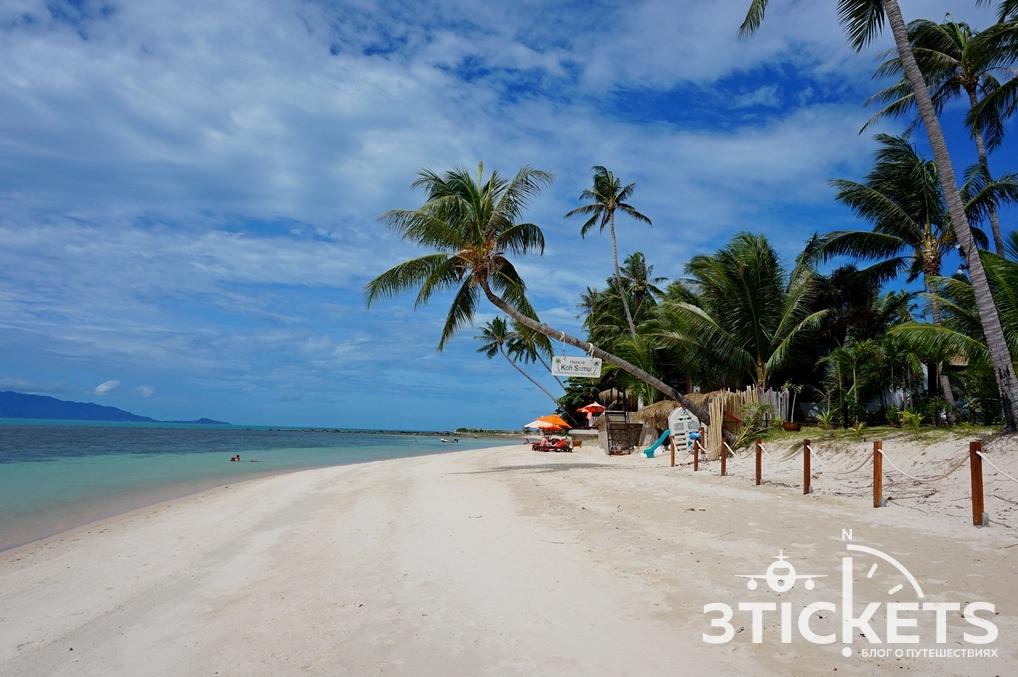 Райский остров в Таиланде