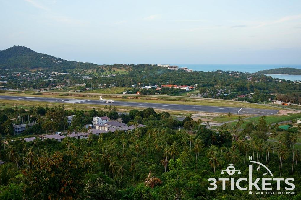 Аэропорт на Самуи