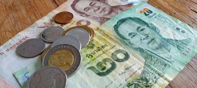 Снятие наличных скарты вТаиланде без комиссии— только втайском банке