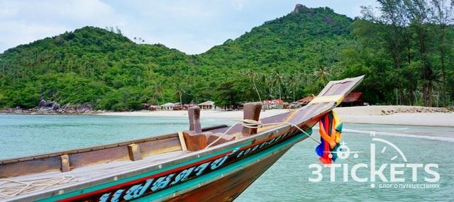 Пляж Bootle Beach или Бутылочный пляж наострове Панган: райский итруднодоступный