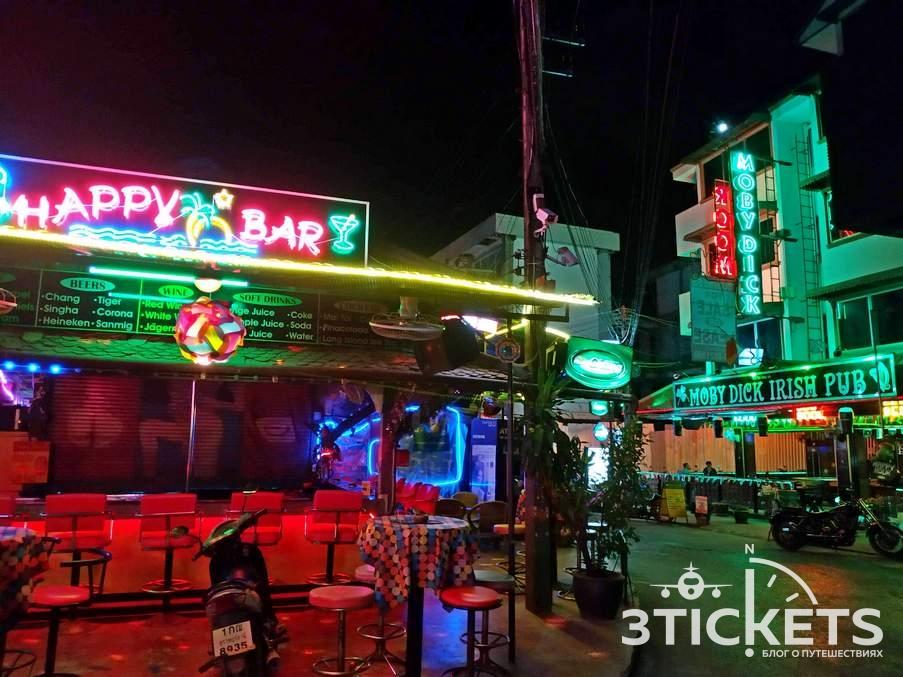Бары и ночные клуба на Чавенге, Самуи