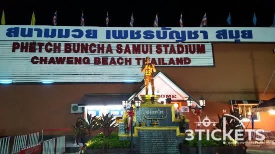 Стадион тайского бокса на Чавенге (Самуи)