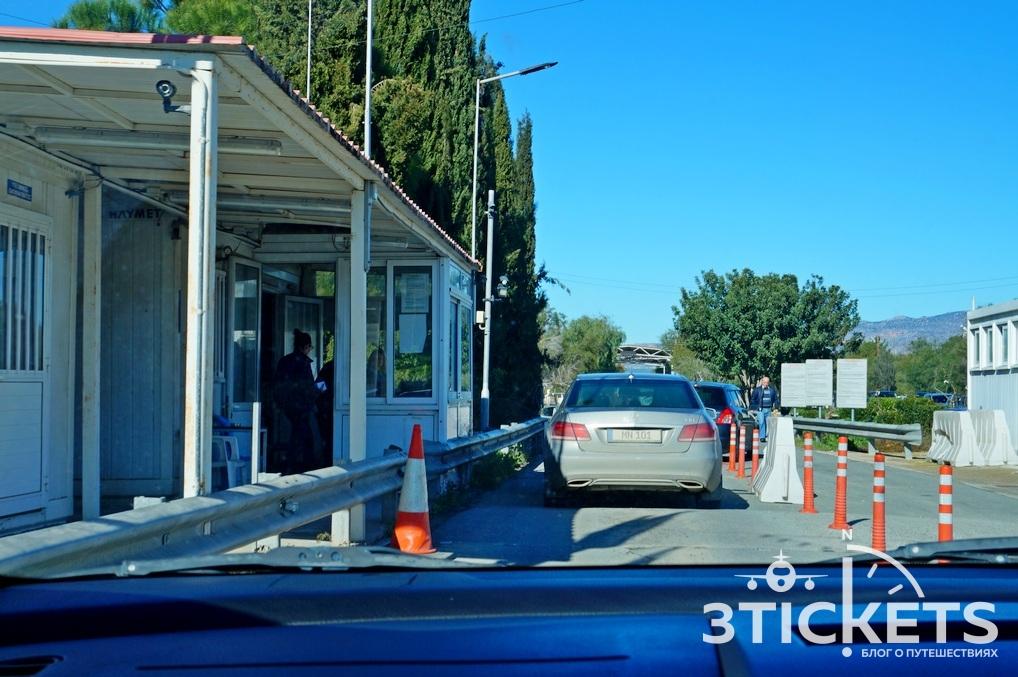 Кипр Северный иЮжный— можноли пересекать границу икак это сделать: наш личный опыт