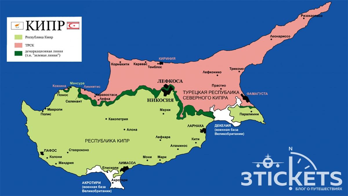 Карта современного Кипра сзонами влияния