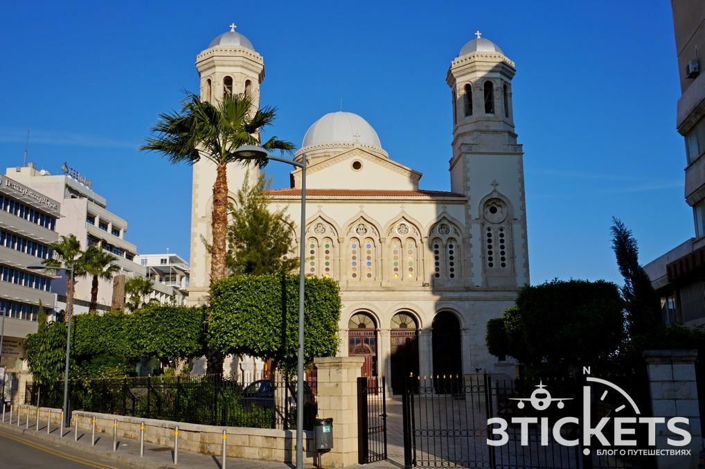 Достопримечательности Лимассола: Кафедральный собор Айя Напа (Ayia Napa Cathedral)