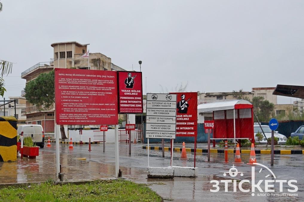 Турецкая Республика Северный Кипр: история, города, отели инаш отзыв