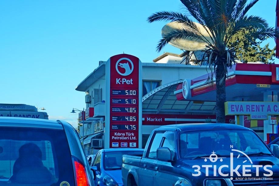 Цены на Северном Кипре