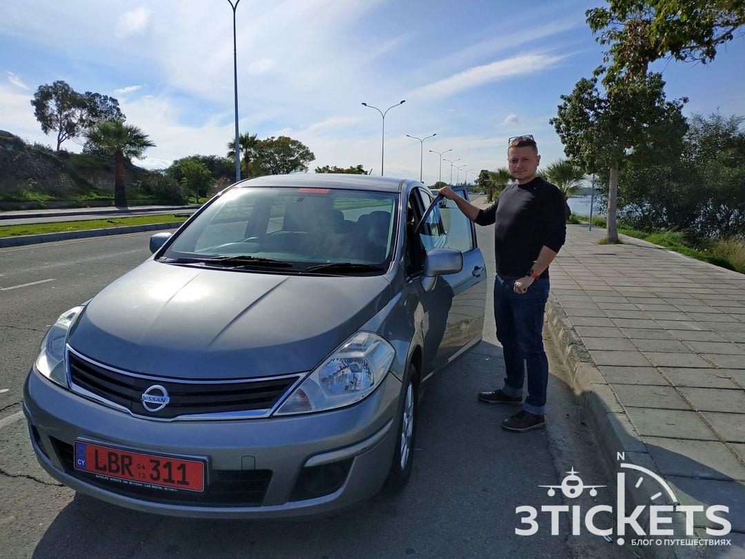 Автомобиль напрокат на Кипре