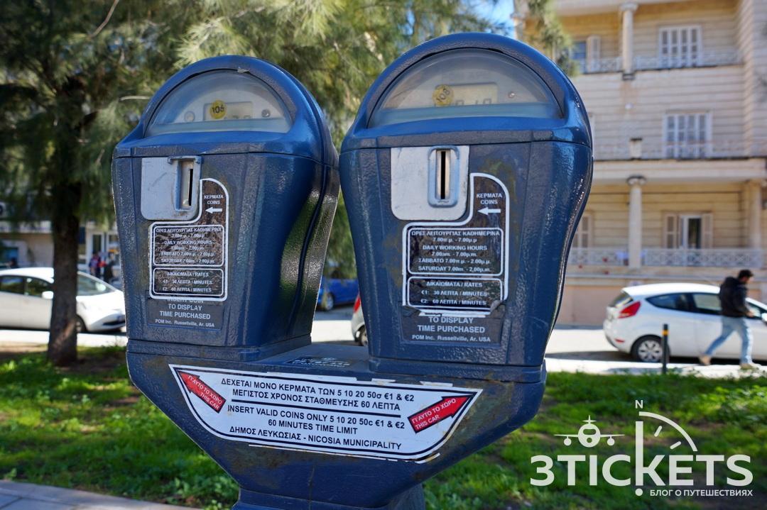 Парковки на Кипре