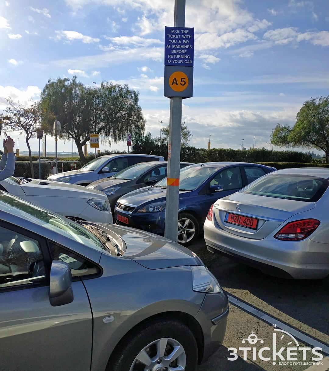 Аренда машины в аэропорту Ларнаки