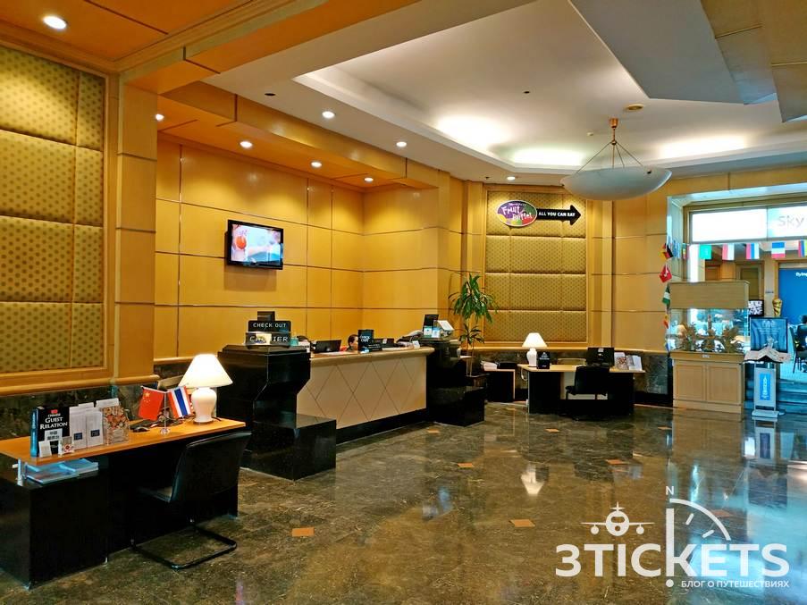 Отель Байок Скай в Бангкоке: ресепшн