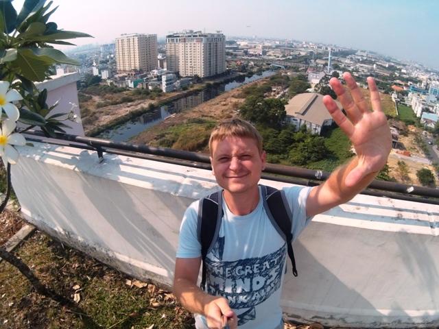 Хошимин с крыши дома