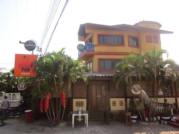 Гестхаус Doug's Pub в Хуа Хине