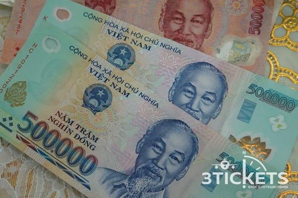 Вьетнамские донги