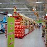 Торговый центр Big C (Биг Си) в Нячанге (Вьетнам)