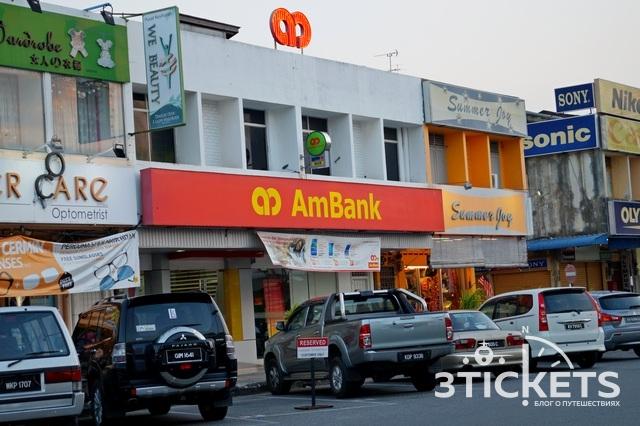 Банкоматы в Малайзии