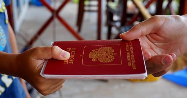 Где получить загранпаспорт
