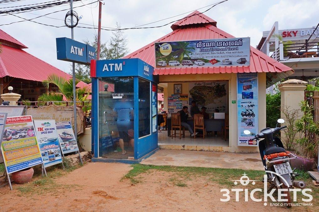 Банки и банкоматы в Камбодже