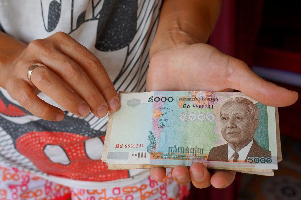 Камбоджийские риели