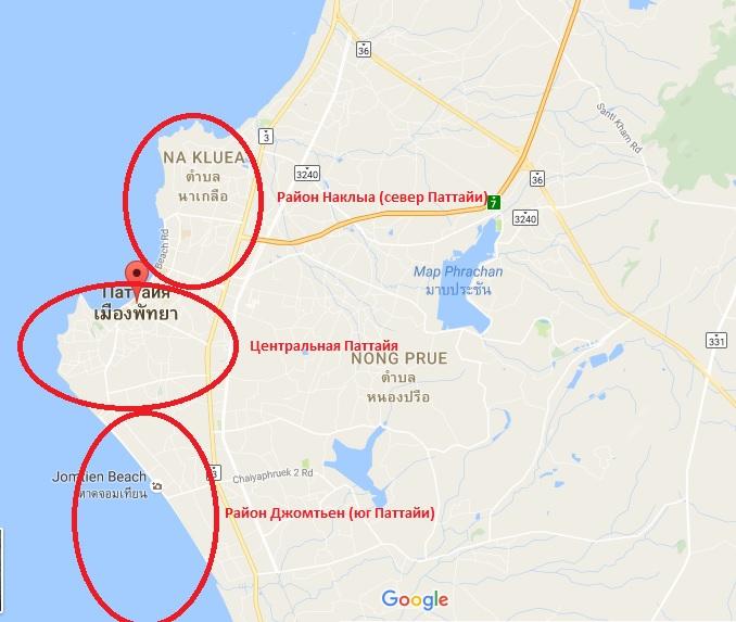 Карта Паттайи с районами