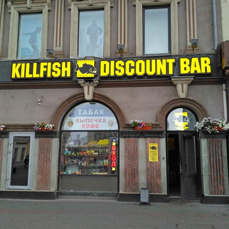 Поездка в Казань на 2 дня (выходные): отзыв, цены, жилье