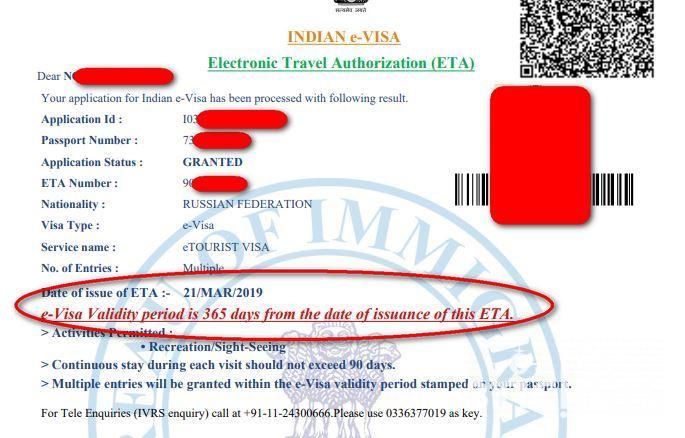 Электронная визы в Индию дается на год