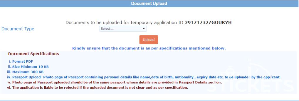 Загранпаспорт для получения индийской визы