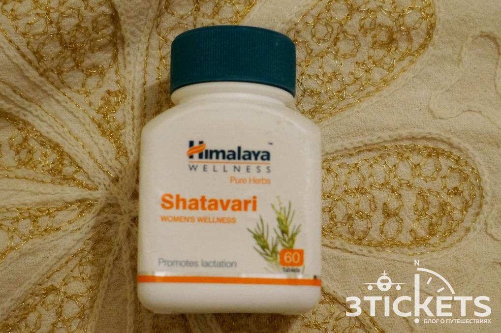 Какие лекарства привезти из Индии (Гоа): аюрведические препараты